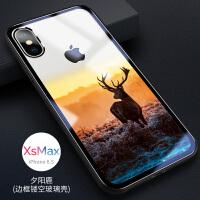 苹果X手机壳新款8P透明7P个性XR玻璃6P女款iPhoneXSmax硅胶保护套网红i7时尚i8创意 苹果xs max
