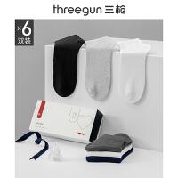 [6双装]三枪袜子男夏季弹力棉薄款透气吸汗透气商务百搭男士中筒