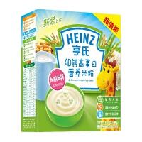 【当当自营】亨氏 HeinzAD钙高蛋白营养米粉超值装2段(6-36个月) 400g/盒 宝宝辅食(团购电话:010-57992568)