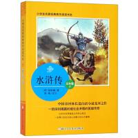 小学生名家经典快乐阅读书系(五):水浒传