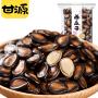 【甘源牌-话梅味/甘草味西瓜子238g】 坚果炒货休闲零食小吃包