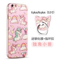 iphone6splus手机壳苹果6spuls硅胶套软6plus防摔ip女款潮男