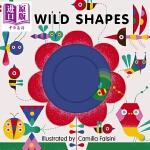 【中商原版】5个动物形状 5 Wild Shapes 低幼童书 亲子英语 纸板书 低幼启蒙 绘本图画书 动物 栖息地