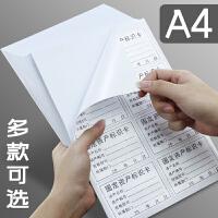 100张可粘贴a4不干胶打印纸切割标签不粘胶贴纸背胶白色空白哑光哑面激光喷墨打印机标签纸字手写自粘可打印