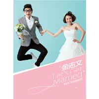 金志文2012全新EP大碟:我们结婚吧(CD)