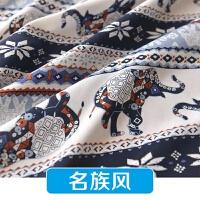 宝宝棉绸柔布料夏季睡衣面料婴儿童服装布料碎花朵 乳白色 名族风-半米