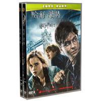 电影 哈利波特与死亡圣器 7 上下全部 合集 正版2DVD9