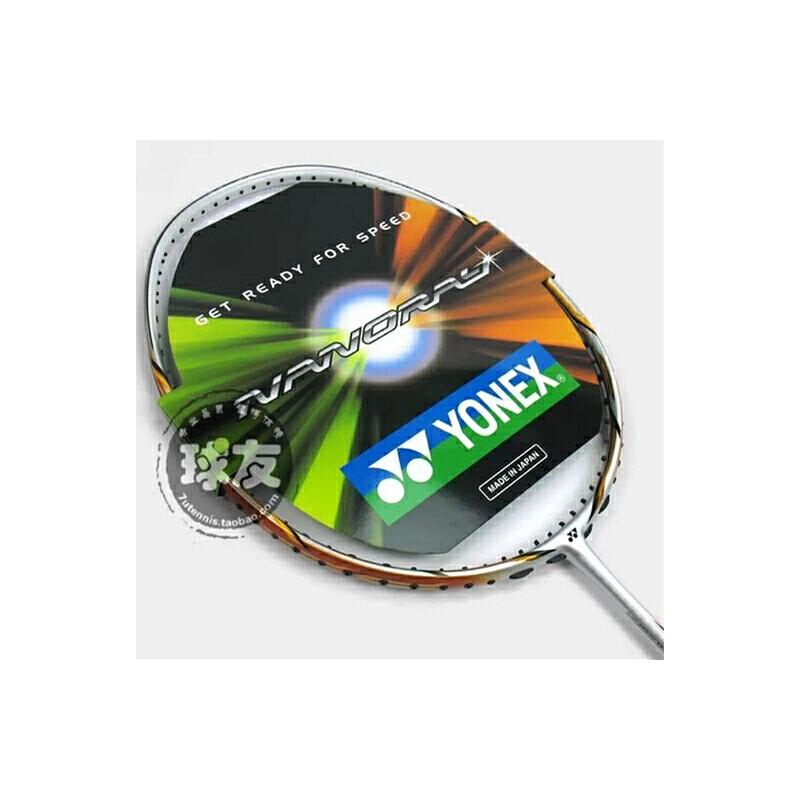 尤尼克斯 Yonex NR-700 RP/FX 进攻防守 羽毛球拍