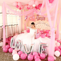 婚房布置 婚庆结婚装饰拉花气球用品套装新房浪漫花球婚礼卧室纱幔 喜庆-红 套装