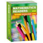 STEAM学科英语分级阅读 数学馆(第2级)(含16书+1译文手册+1练习册)