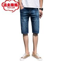 2019海景图夏季青少年男式直筒男士五分裤牛仔短裤男中裤 蓝色