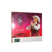 发烧音乐 怡人唱片 春雷-阿娜律 吉祥如意 高音天王1CD 车载CD