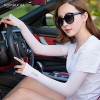 Kombucha夏季户外旅游驾车骑行薄款透气弹力冰丝防晒袖套KXT218S