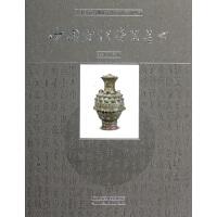 中国国家博物馆古代艺术系列丛书――中国古代瓷器艺术