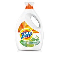 【宝洁】汰渍天然护衣高效能洗衣液 2.85千克