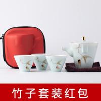 礼品定制整套旅行功夫茶具套装陶瓷快客杯一壶三杯便携包家用茶壶