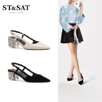 St&Sat/星期六中跟尖头一字式扣带包头中空凉鞋女SS02114292