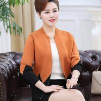 妈妈春秋装外套薄款2018新款短款夹克上衣40岁50中年女士针织开衫 橘黄色