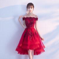 新娘敬酒服2018新款夏季红色显瘦回门短款一字肩孕妇结婚晚礼服女