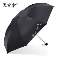天堂雨�惴��隳信�晴雨�捎�W生折�B黑�z太�雨�愣ㄖ朴∷�V告��