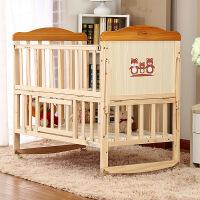 【支持礼品卡】婴儿床实木无漆多功能宝宝床摇篮床新生儿拼接床可变摇床书桌7da