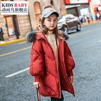 2018新款韩版儿童棉服中长款洋气女孩中大童大毛领棉服
