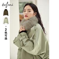 伊芙丽冬装2020年新款加厚外套韩版宽松短款工装派克服棉衣女