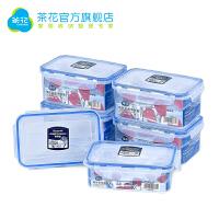 保鲜盒塑料微波炉饭盒冰箱密封盒长方形便携分隔便当盒水果盒 920ML*4+650ML*2