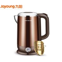 九阳(Joyoung)电水壶双层防烫智能控温304不锈钢一键通防干烧热水壶1.7L K17-W6