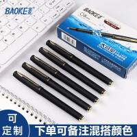 宝克PC1828中性笔黑色笔0.5mm金属笔夹红色0.7磨砂大容量文具办公蓝色盒装签字笔芯1.0mm水笔学生用考试专用