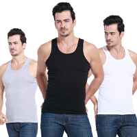 男士背心棉质男青年修身型打底透气白色汗衫运动健身夏男弹力背心