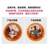 工业高速轴流圆筒抽风机换气排气扇厨房排油烟大功率12寸通风 图片色