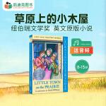 #凯迪克 进口英语英文原版绘本 美国进口 1942年纽伯瑞银奖 Little Town on the Prairie