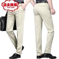奢华商务男装中年男士休闲裤直筒纯棉中腰薄款舒适版爸爸修身免烫 米白色