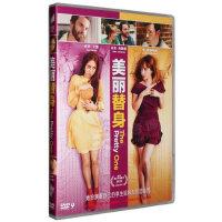 正版 欧美电影 美丽替身 DVD9 佐伊 卡赞 电影节特别推介影片