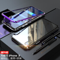 �f磁王抖音同款�O果x手�C��iphone7透明8plus防摔金�俨A�6潮男女 iPhone X 紫黑