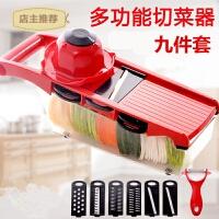 创意家居家生活实用日用品厨房小工具抖音礼物小商品百货懒人神器SN8279