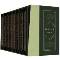 路遥全集(典藏版)(共8册,纪念路遥诞辰70周年特别版本,限量发售)