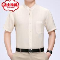 夏季新品青中年男士短袖衬衫修身亚麻立领桑蚕丝高档休闲衬衣免烫