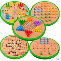 幼得乐 多功能五合一棋儿童棋类益智玩具 跳棋木制成人五子棋F行棋 一套玩具有跳棋五子棋单身贵族狐狸与鹅五种玩法