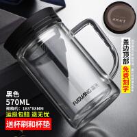 品牌玻璃杯双层大容量带把办公水杯便携带盖过滤玻璃泡茶杯子定制