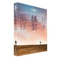 LP孤独星球 经典摄影旅程 Lonely Planet旅行指南 出国自驾游 出境自由行 徒步旅游拍照攻略线路 泰国日本