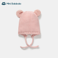 迷你巴拉巴拉儿童帽子2020秋新婴幼儿透气舒适防晒帽动物造型可爱舒适