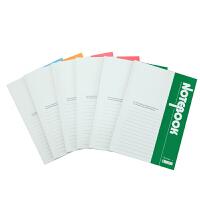 广博(GuangBo)6本装100张A5办公记事本子日记本软抄本颜色随机GBR0793
