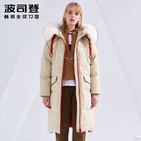 波司登2018冬季新品中长款女士羽绒服时尚厚款外套B80142538DS
