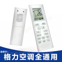 适用于格力空调遥控器 通用原装 ybof2/Y502K柜机挂机变频 图片色