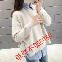 2019秋冬�n版毛衣�杉�套��衫修身��松�W生打底毛衣套�b女