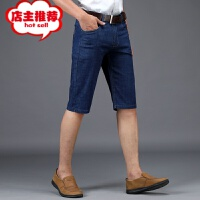 夏季薄款牛仔短裤男士中年高腰宽松短款爸爸裤子7七分裤直筒中裤