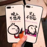 iPhone8手机壳X 6S女男防摔八苹果7plus玻璃全包防摔套个性创意七
