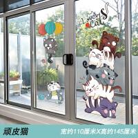 创意个性3d立体墙贴画玻璃贴窗花贴阳台厨房门贴纸卫生间防水窗户 大